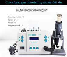 wozniak  861dw lead-free hot air desoldering station Digital display heat gun microcomputer intelligent temperature control