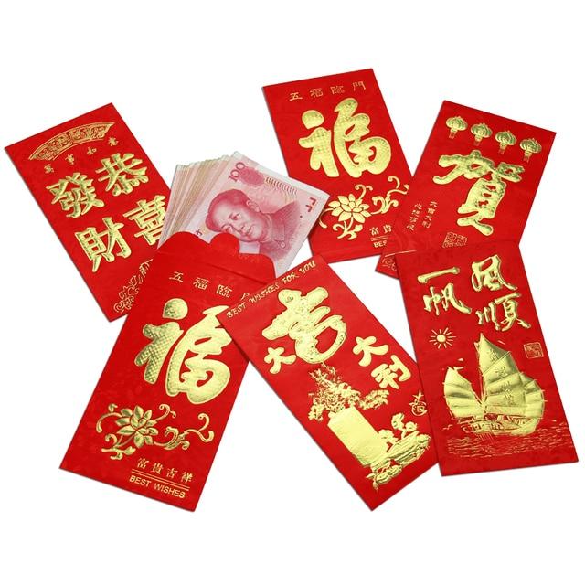 New 2017 48pcs/lot Chinese New Year Red Envelopes Large Size Lucky - money size envelopes