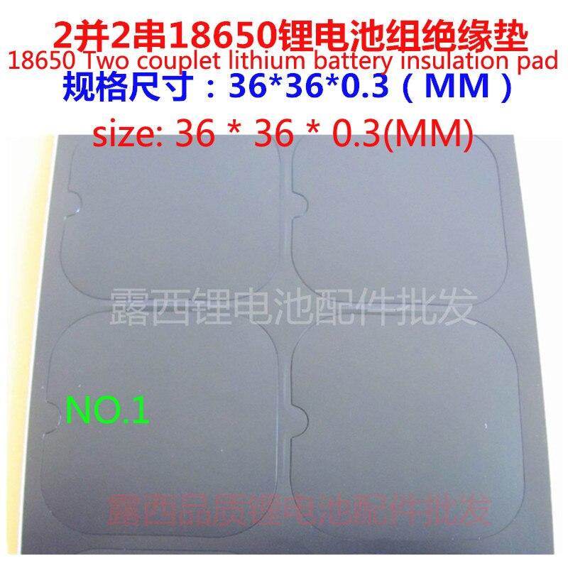 18650 junta de isolamento resistente à alta temperatura da bateria de lítio 2 e 2 da série de isolamento junta almofada de superfície geral