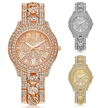 New Style Women luxury Wristwatch Alloy Steel Band Diamond Rhinestone 3.8 cm/1.49″ Female Gold Diner Dress Watch