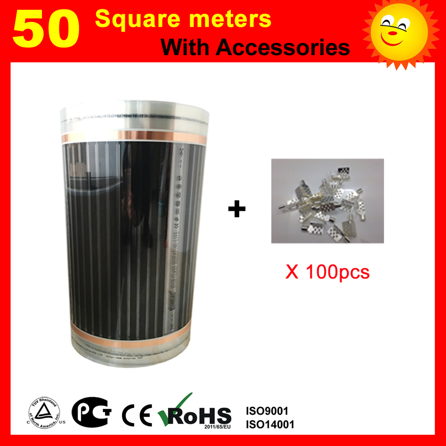 50 Square meters electric Heating film With connecting clamps 220W square electric heating film with CE