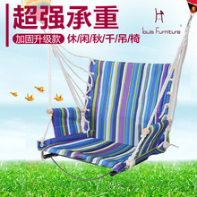 Chair Dormitory Hanging Anti-Depression ADULT Paragraph