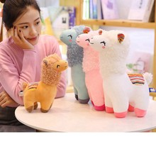25cm Toys for Children Gift Kids Toys Peluche Relief Stuffed Plush Animals Kawaii Alpaca Four Styles Gift Cutes Plush Toys Dolls(China)