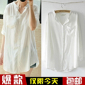 2015 spring 100% cotton white shirt brief loose casual long shirt oversize BF blouses long-sleeve white plus size female shirt