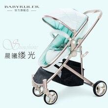 Babyruler свет детская коляска детская коляска one piece двусторонняя ключ складной