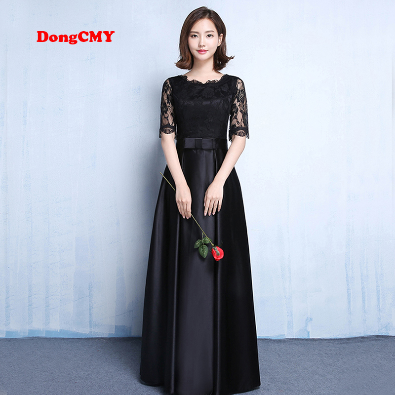 DongCMY 2019 new arrival fashion formal long black color elegant lace   evening     dress