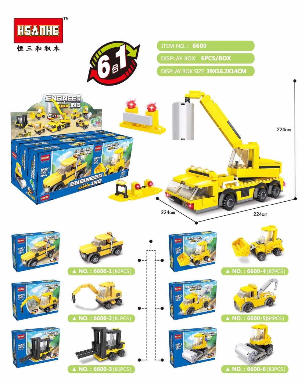 New Hot Sale 6 in 1 Engineering vehicles car building blocks bricks puzzle toy Compatible With Lego treasure in cage ru bun lock children puzzle toy building blocks