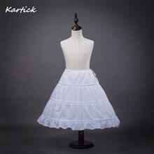 Детские юбочки, новые белые трапециевидные 3 Обручи из кринолина для торжественных девочек, платье доступно для маленьких девочек/детей, Нижняя юбка