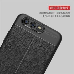 """Image 3 - Mokoemi Fashion Lichee Pattern Shock Proof Soft 5.1""""For Huawei P10 Case For Huawei P10 Plus Cell Phone Case Cover"""
