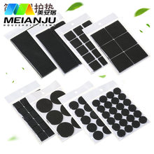 Anti-skid table foot pad Furniture mat table and chair pad(China)