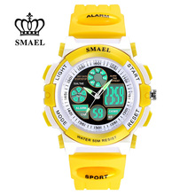 SMAEL Children 50m Waterproof Watches Cute Kid Sports Cartoon Watch for Girl Boys LED Rubber Multifunction Electronic Wristwatch
