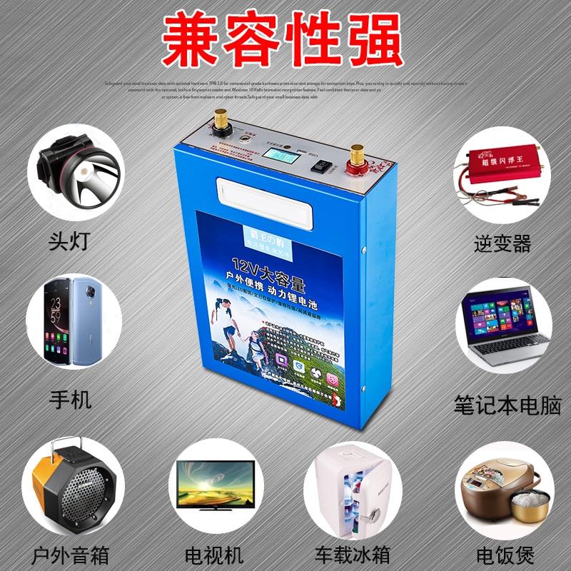 12V 5V USB 80AH, 100AH, 120AH, 140AH, 160AH, 180AH, 200AH литий ионная литий полимерные аккумуляторные батареи для Мощность банк (Бесплатная Зарядное устройство) - 6
