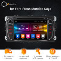 Ownice Android K1 K2 Octa Core 32G ROM Car DVD player GPS for Ford Mondeo S Max Cmax Focus II GPS Radio Support 4G LTE