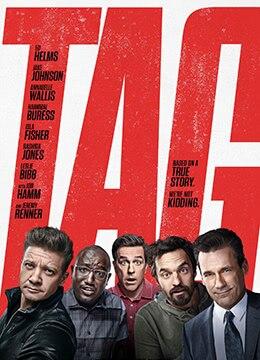 《抓人游戏》2018年美国喜剧电影在线观看
