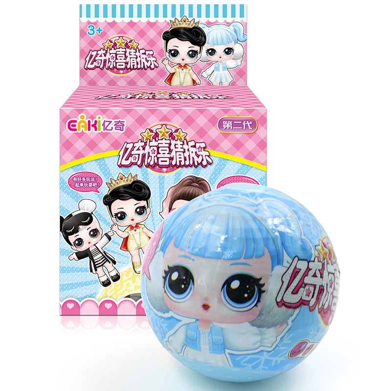 2019 eaki Genuine DIY Kids for surprises Toy lols Dolls with Original Box toys Toys for Children birthday new year girls gifts2019 eaki Genuine DIY Kids for surprises Toy lols Dolls with Original Box toys Toys for Children birthday new year girls gifts