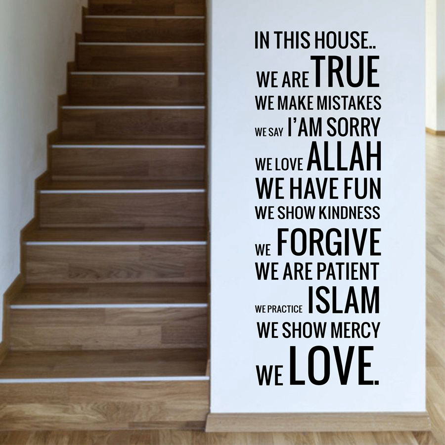 Free Shipping In this house Islamic wall decal, Islamic home decor wall art,is2008