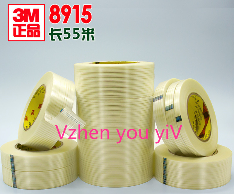 3M8915 fiber tape strong bundled transparent striped tape without trace high temperature glass single sided tape 0.15mm*55m striped tape side pocket skirt