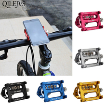 QILEJVS 1pc Solid Metal Bike Bicycle Motorcycle Handle Phone Mount Holder For CellPhone GPS