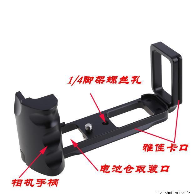 XE1 Quick Release L Plate/Bracket Holder Grip Quick Release Plate for Fujifilm Fuji X-E1 X-E2 xe1 xe2 XE2S Camera ballhead