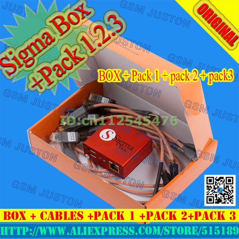 gsmjustoncct sigma box pack1 pack2 pack3 Actived SIGMA BOX PACK1 PACK2 PACK3 For Huawei Free Shipping