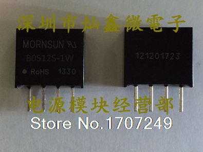 Free shipping 20pcs New original MORNSUN Isolated power module B0512S 1WR2 B0512S 1W B0512S SIP 4