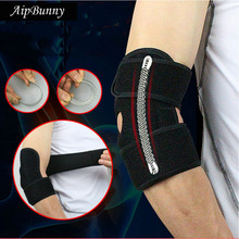 2 Pcs AipBunny Adjustable OK Cloth Professional Elbow Pads Support Sport Safty Workout Elbow Protector Black One Size цена и фото