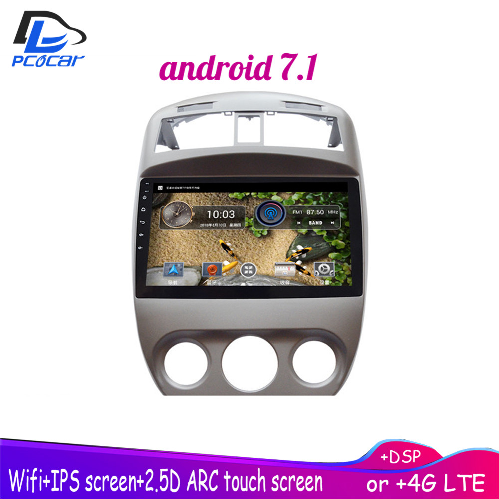 4G LTE Android 7.1 car gps multimedia video radio player in dash for Buick new Excelle 2 ...