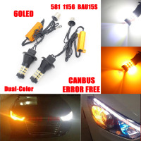 Dongzhen Headlight Daytime Running Light DRL 1156 BAU15S Car 60 LED Bulbs Fog Lamp Switchback Led