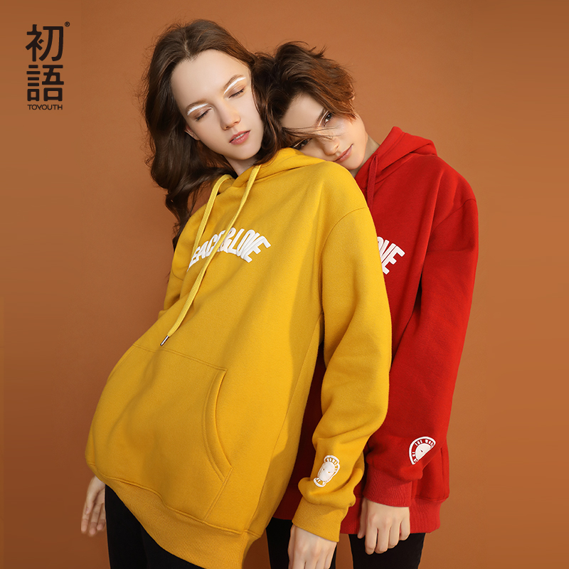 Toyouth 2019 New Fresh Hooded Thicken Mid Length Sweatshirt for Female Fleece Pullover Loose Casual Hoodies