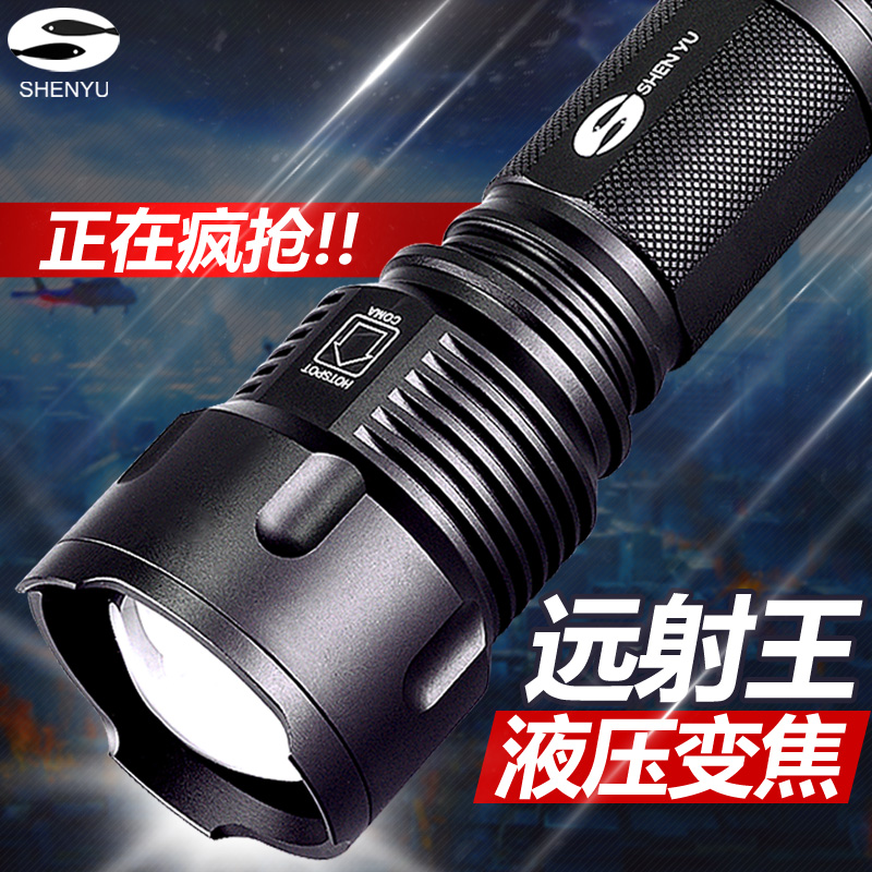 SHENYU LED Flashlight 26650 Zoom Torch Waterproof Flashlights XM-L T6 3800LM 3 Mode Zoomable Light For 3x AA or 3.7v Battery удлинитель zoom ecm 3
