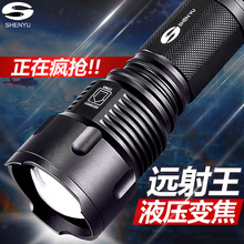 SHENYU LED Flashlight 26650 Zoom Torch Waterproof Flashlights XM-L T6 3800LM 3 Mode Zoomable Light For 3x AA or 3.7v Battery