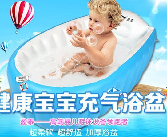 Inflatable Baby Swimming Pool Newborn Portable Bathtub Infant Piscina Children Basin Bathtub Four Seasons Kids Toys Bath Pool