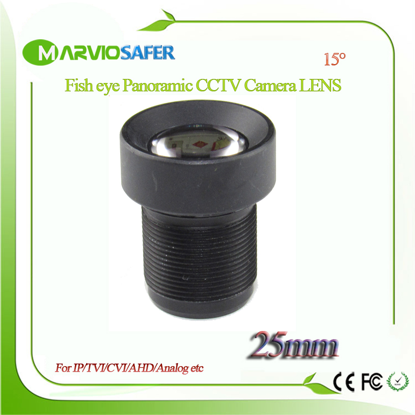 Marviosafer HD 25MM CCTV Lens for IP Network/AHD/CVI/TVI Camera M12*0.5 Mount 15 degree View Angle