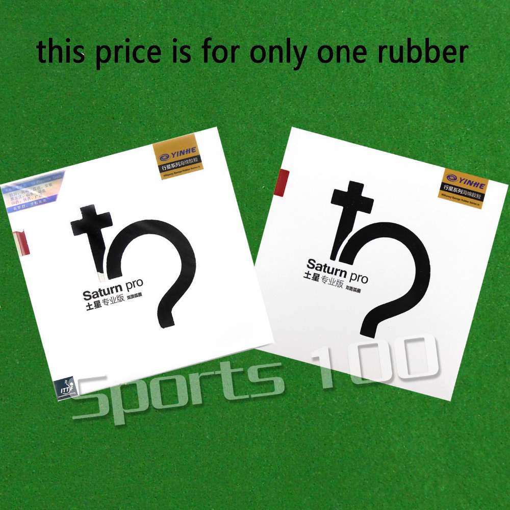 Yinhe Saturn Pro (Non Tacky) Pimples In Table Tennis PingPong Rubber (rubber with Sponge) The new listing