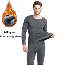 Winter long johns thick men thermal underwear sets keep warm for Russian Canada and European women(China)