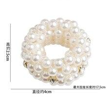 Pearls Beads Hair Ties