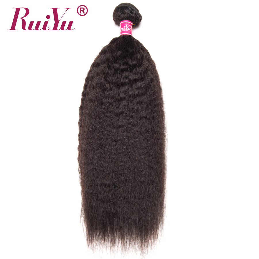 RUIYU Hair Peruvian Kinky Straight Hair Weave Bundles Human Hair Extensions Coarse Yaki Non Remy Hair Natural Color 1 pc 10-28