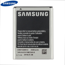 Original Replacement Phone Battery EB615268VU For Samsung GALAXY Note I889 I9220 N7000 Authenic Rechargeable 2500mAh