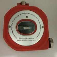 A705/УФ сухой контакт взрывозащищенный УФ детектор пламени пожарной реле сигнализации выход неисправности реле сигнализации выход EXdIICT6