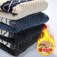 Young casual winter men's round neck sweater plus thick velvet warm sweater men sweater korean slim tide
