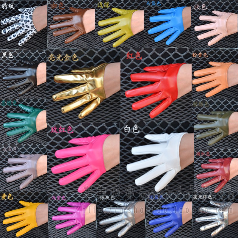 Women's Fashion Half Palm Full Finger PU Leather Gloves Female Ds Hip-hop Candy Color Performance Gloves R1893