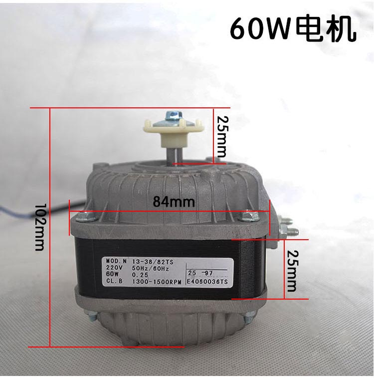 new Good working for refrigerator freezer cooling fan motor 20W 25W 30W r410a compressor 650w cooling capacity suitable for refrigerator and freezer