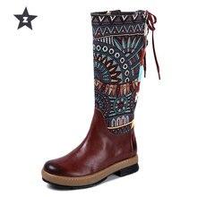 Koop Oothandel Boots Gallerij Loten Boho Op Goedkope 4qRcL35Aj