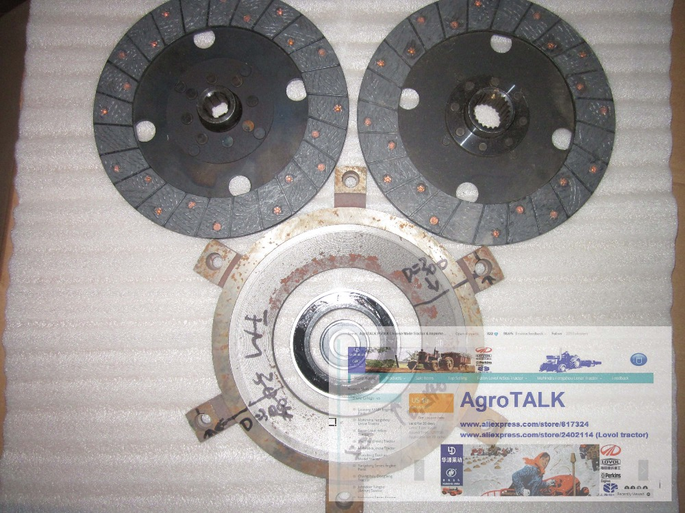 Fengshou tractor parts, MFS354 LE354 clutch repair kit: main and auxiliary disc, main pressure plate, цена