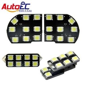 AutoEC 4pcs/set 12V LED  Interior Dome Map Reading Light Mirror LED Lights Kit Package Special  For Buick Encore #LDK41