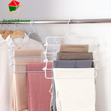 Hot Sell 1pcs New Magic Metal Trousers Hanger/Rack Multifunction Pants Closet Belt Holder Rack S-type 5 Layers Saving Spa
