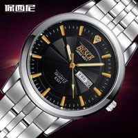 Men S Luxury Quartz Watches Alloy Case Double Calendar Stainless Steel Belt Watches For Male Top