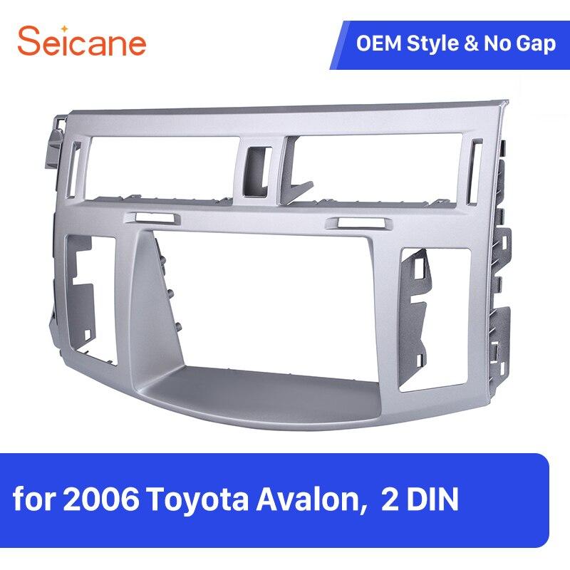 Seicane Double Din Car Audio Panel Frame Kit for 2006 Toyota Avalon Car Radio Stereo Facscia Adaptor