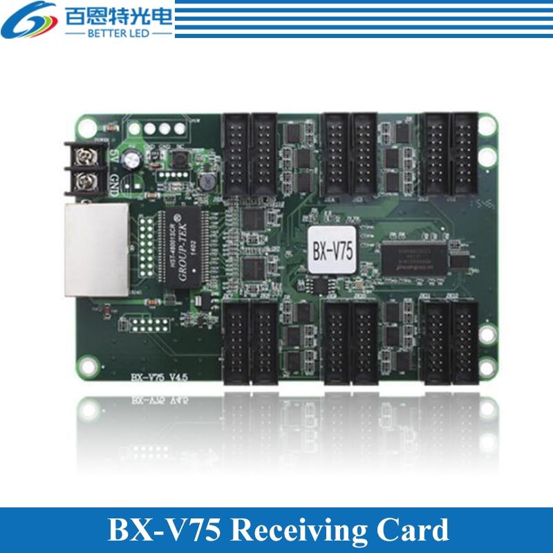 BX-V75 Onbon Receiving Card Full Color LED Display Control Card