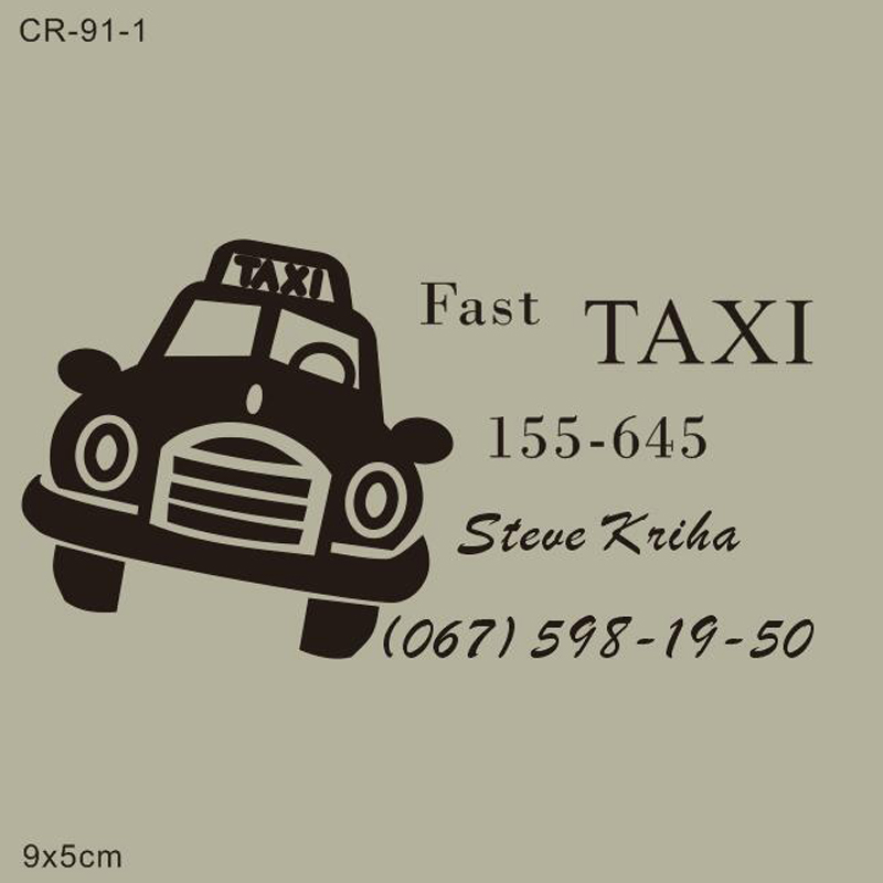 free shipping fast TAXI stamp business card size TAXI master stamp ...